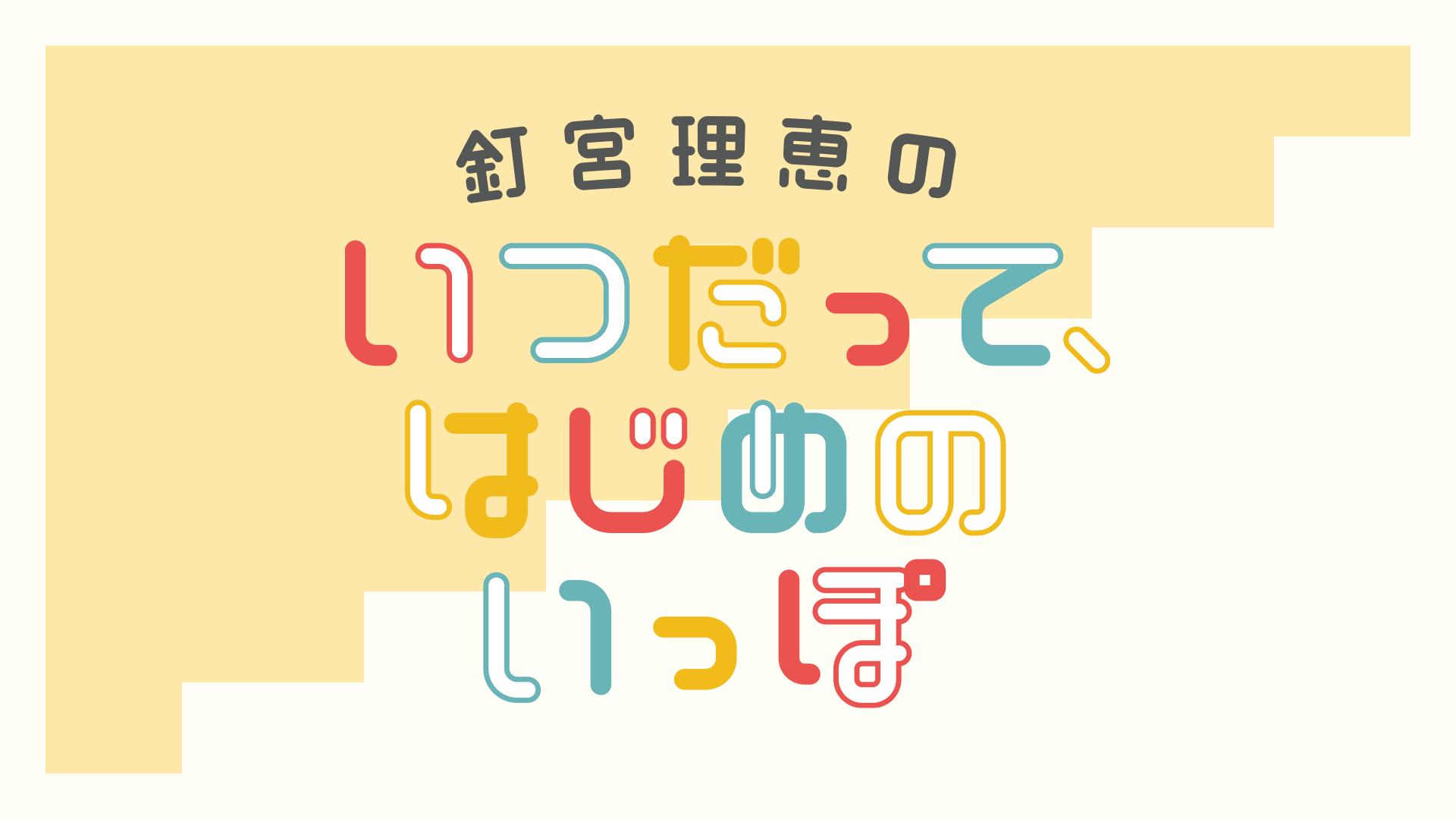 動画 アニメ リニューアル youtube 無料 &M[and M]
